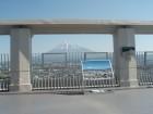 防護柵 改修