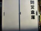 防災倉庫(2)-2