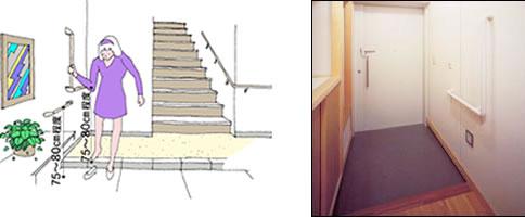 玄 関(上がり框)